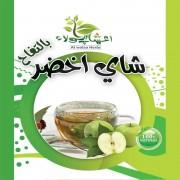 شای اخضر بالتفاح ۱
