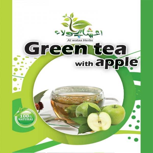 شای اخضر بالتفاح ۲