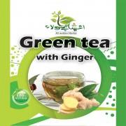 شای اخضر  بالزنجبیل ۲