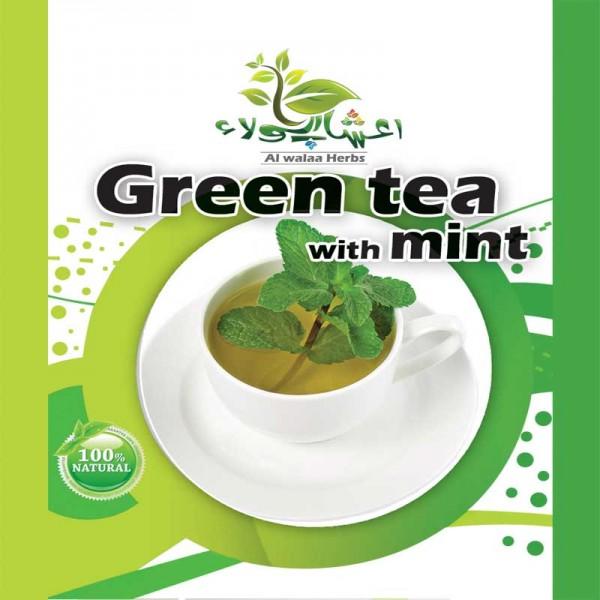 شای اخضر بالنعناع۲