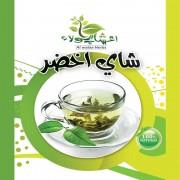 شای اخضر ۱
