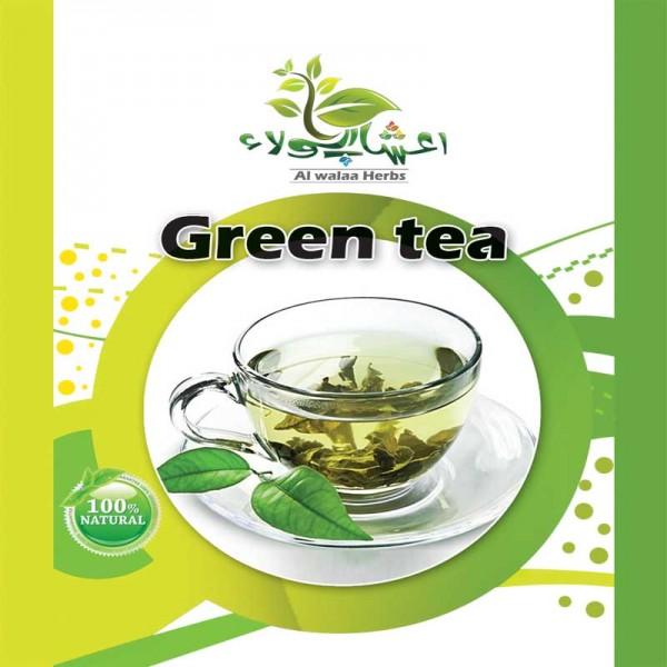 شای اخضر ۲
